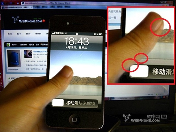 Fake iPhone HD from China
