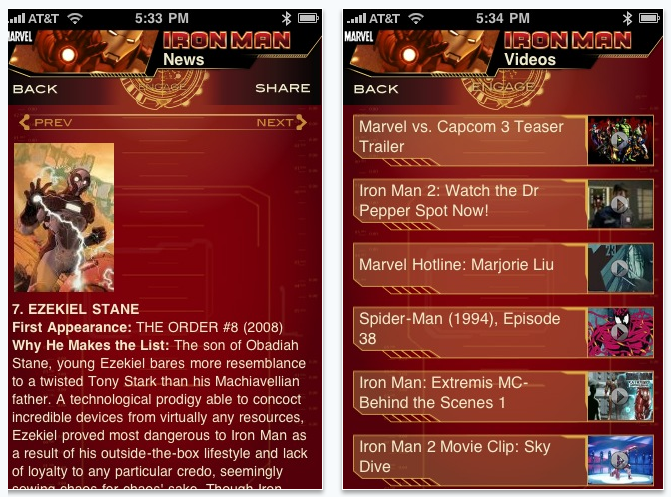 iron man app for iPhone