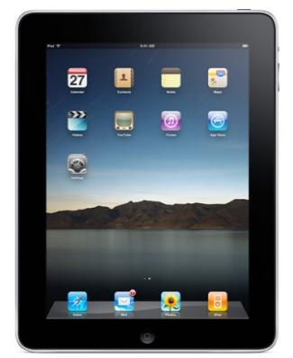 7 inch iPad