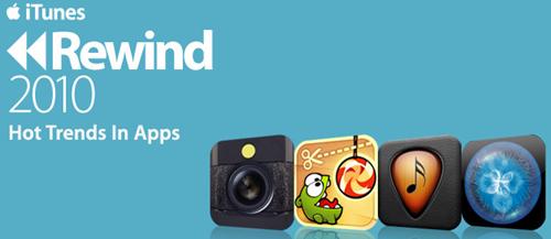 rewind 2010 on the app store