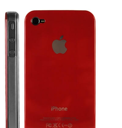 ivogue-frosted-iphone-4-case