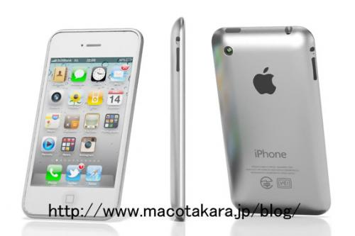 white-iphone5