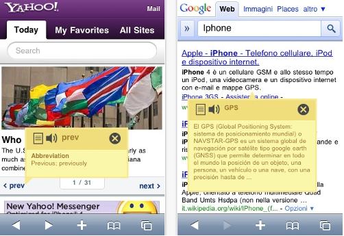 tap-dictionary-screenshot