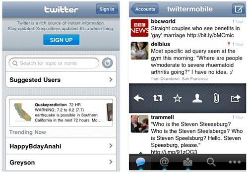 twitter-app-update