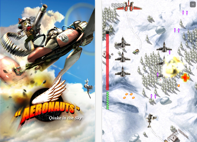 Aeronauts Quake in the Sky