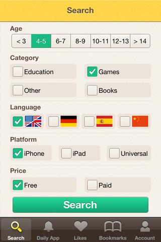 WeWantApps screenshot1