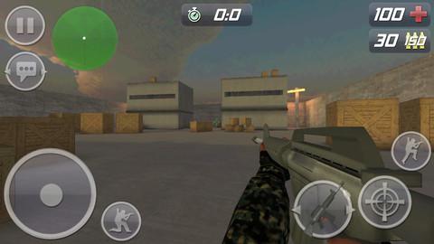 Critical Missions: SWAT