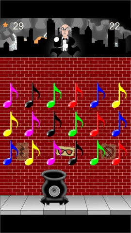 Crazy Conductor