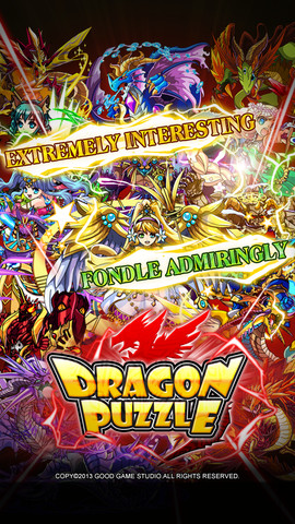 Dragon Puzzle-Funfilled Puzzle Game