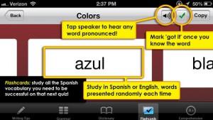 Spanish App for iPhone