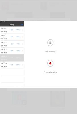 iPhone Voice Recording App