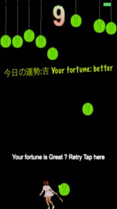 Fortune Prediction App for iPhone