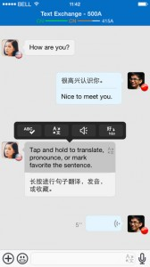 Language Learning App