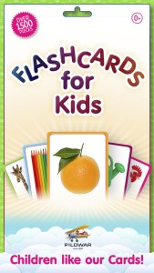 Flashcards for Kids - iPhone App